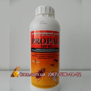Інсектицидний засіб PROPAL 125SC